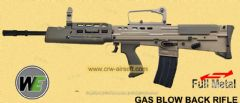 L85A2 Desert Version GBB Rifle (Open-Chamber) by WE